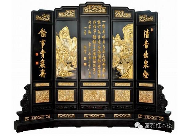 《仿清精品》:乾隆书董邦达画山水座屏风