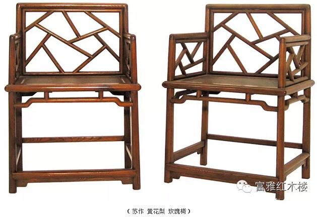 红木知识  苏式家具的装饰题材多取自历代名人画稿